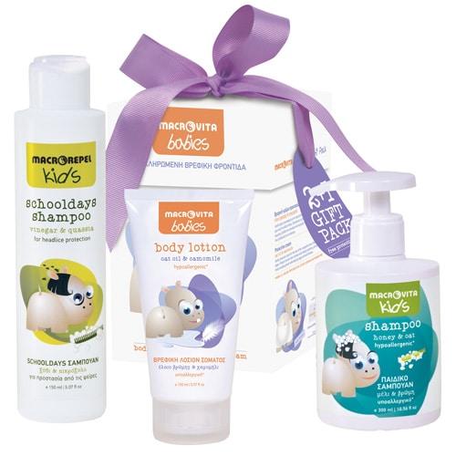 kozmetika-za-decu