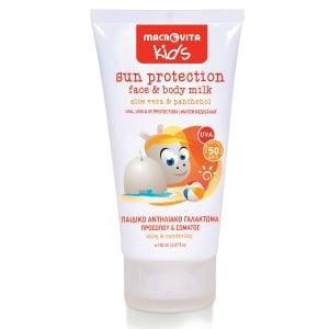 Mleko-za-sunčanje-za-bebe